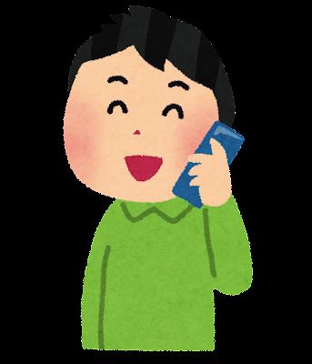 携帯電話で話す男性のイラスト