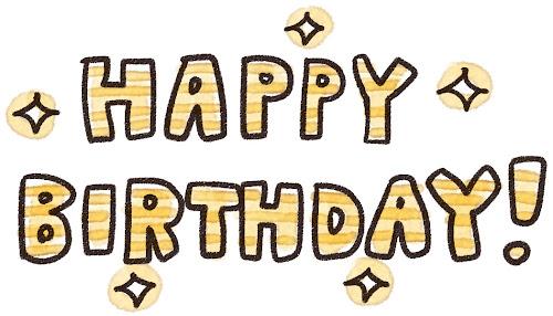 「Happy Birthday!」のイラスト文字