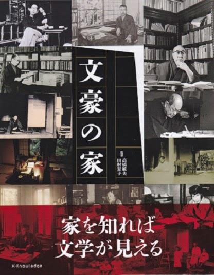 http://www.xknowledge.co.jp/_books