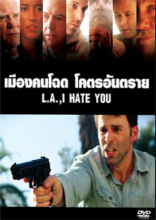 L.A. I Hate You &#8211;   []