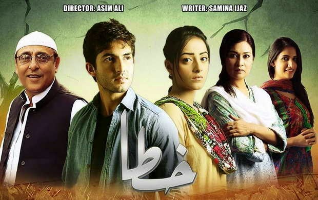 Khataa Episode 25