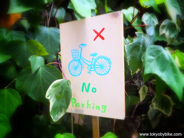 Beautiful hand painted No Bicycle Parking sign in Kichijoji Tokyo