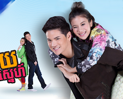 [ Movies ] Trey Sne - Thai Drama In Khmer Dubbed - Thai Lakorn - Khmer Movies, Thai - Khmer, Series Movies