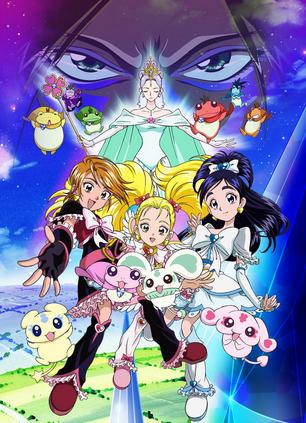 Futari Wa Pretty Cure: Max Heart Movie