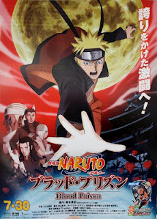 Naruto Blood Prison.