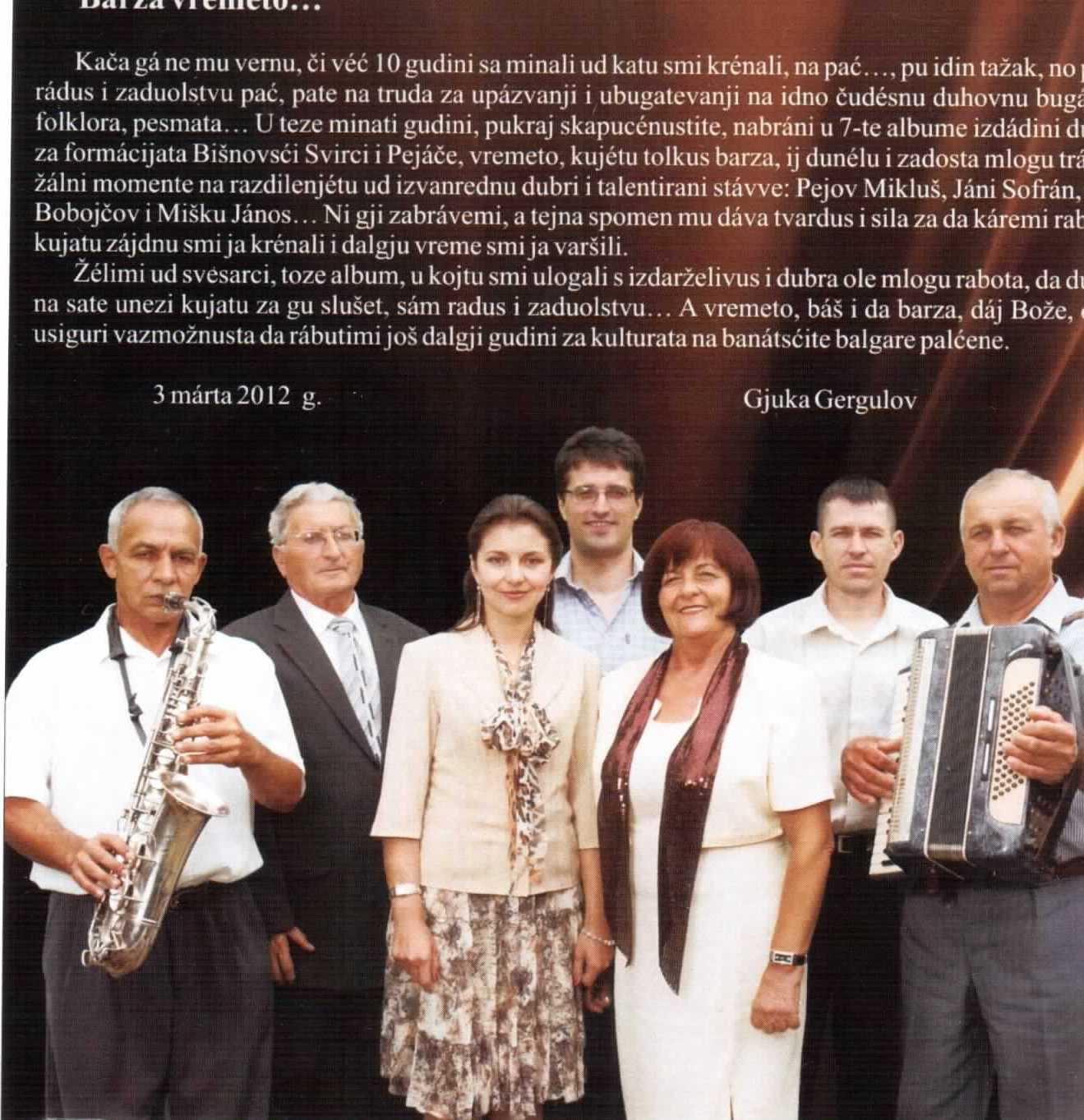 Asociatia culturala bulgara Dudestii Vechi – B. S. P. - Bisnovsci Svirci i Pejace