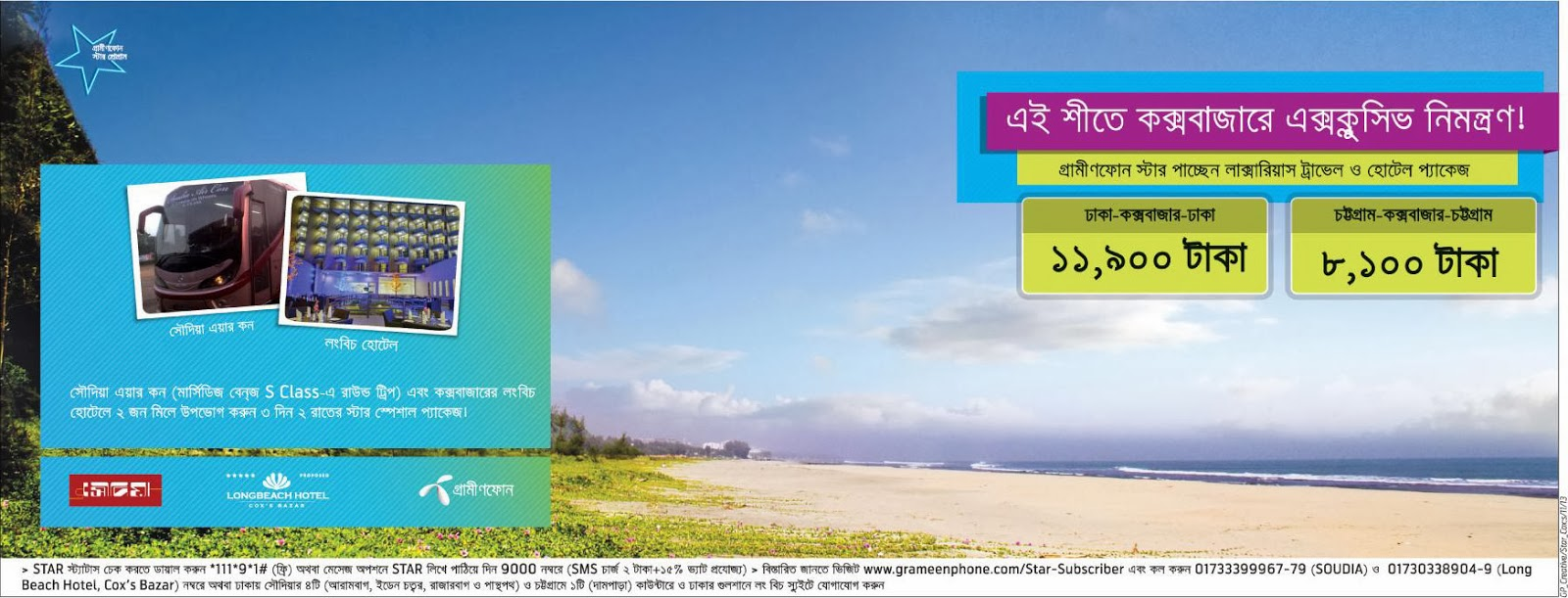 telenor its operation as grameenphone