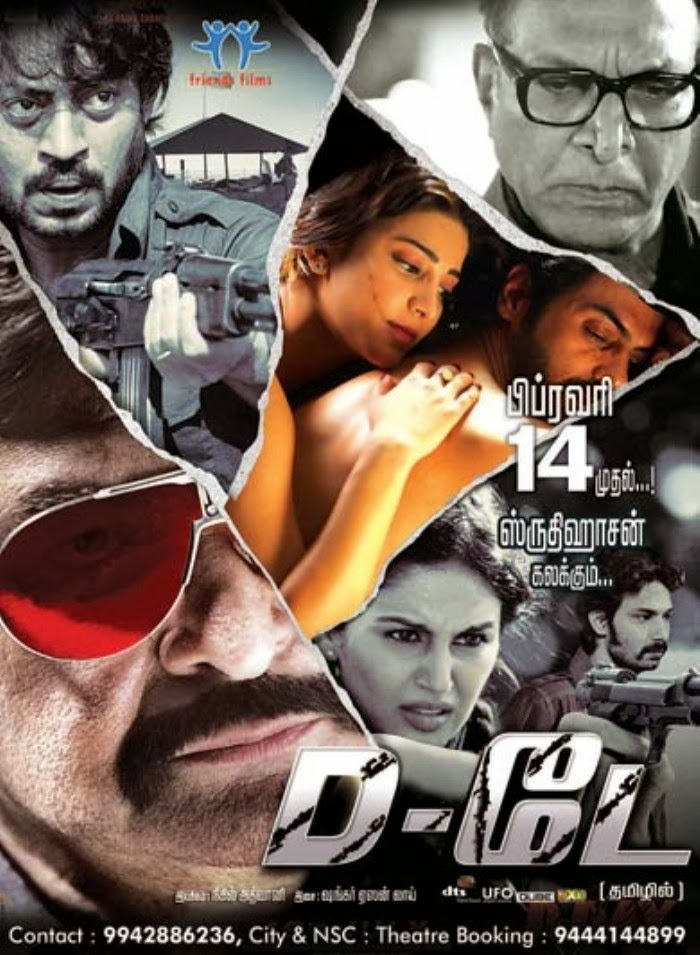 DDay Movie In Hindi Free Download In Hd