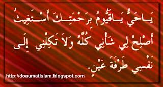 HR. Al-Hakim dan menurutnya sahih, Adz-Dzahabi menyetujuinya 1/545