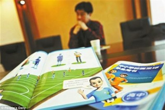 تعليم كرة القدم في الصين .. مادة إلزامية في المدارس