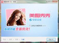 Xiu Xiu Professional and kawaii Image Editor 5