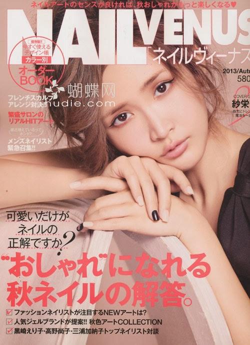 """nail venus fall 2013 """"saeko"""""""
