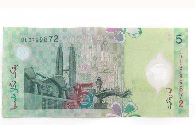 A five ringgit note from Malaysia