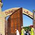 HALO DUBAI | Miracle Garden
