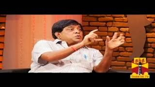 Thenali Darbar – Actor Singamuthu  12.11.2013 Thanthi TV