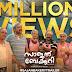 The baking team of Saajan Bakery 🥯 Trailer crossed ONE MILLION .
