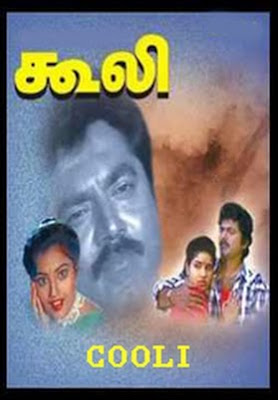 Coolie 1995 Tamil Movie Watch Online
