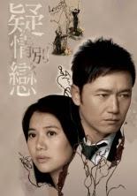 Phim Tình Yêu Và Thù Hận-Hn1 - trọn bộ
