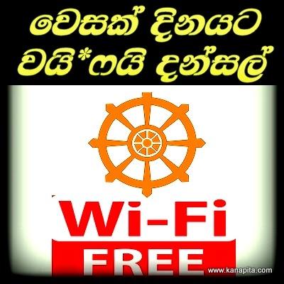 wesak-day-2015-free-wi-fi-sri-lanka