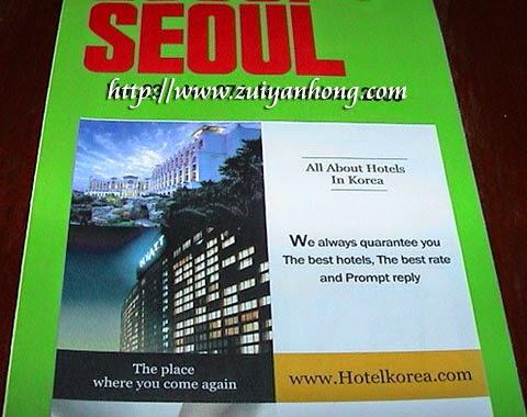 Itaewon Capital Hotel