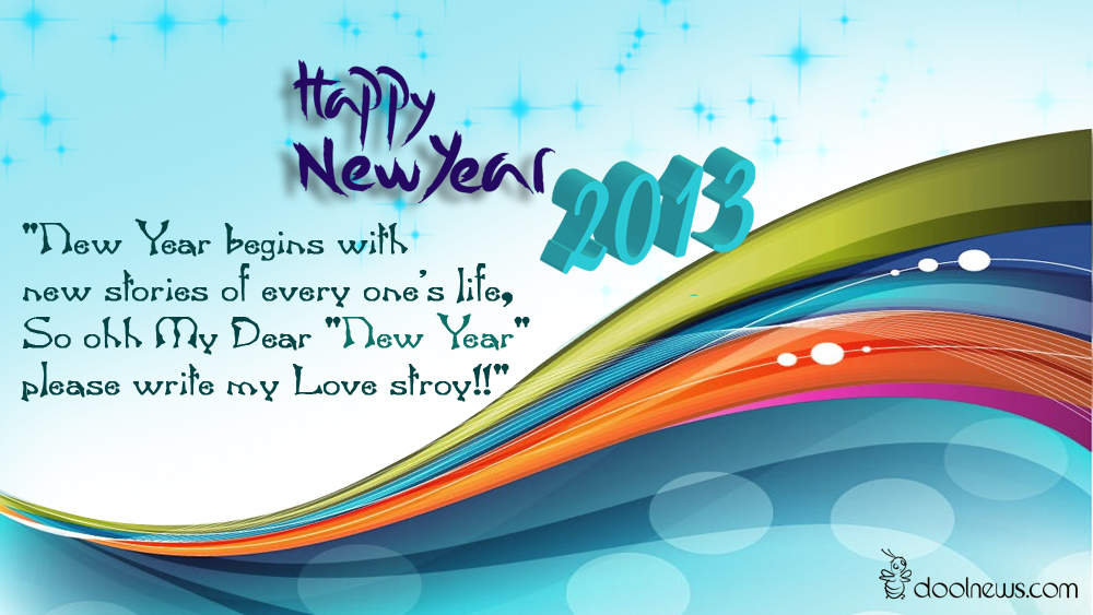 new year begins with new stories of every one s life so ohh my dear