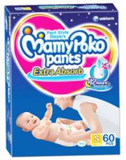 Mamy Poko Pants Cheapest Online Price