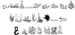 Download Font Kaligrafi 1