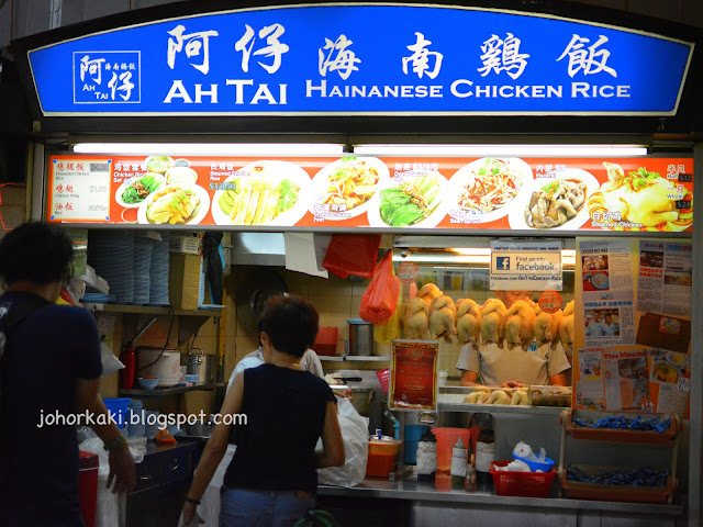 Ah-Tai-Hainanese-Chicken-Rice-Maxwell-Food-Centre-Singapore