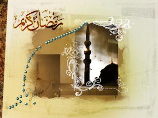 Islamic Ramadan Mosque Wallpaper