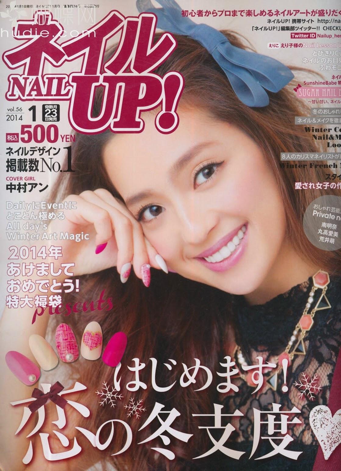 Scans | Nail Up! January 2014