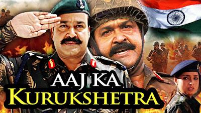 Aaj Ka Kurukshetra (2015) Full Hindi Dubbed Movie