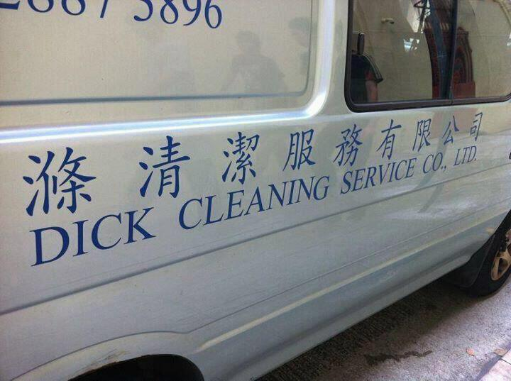 clever cleaning service names