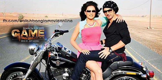 http://obmovi.blogspot.com/2014/06/gem.html