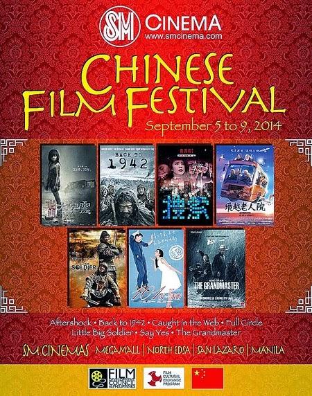 http://www.boy-kuripot.com/2014/09/chinese-film-festival-2014.html