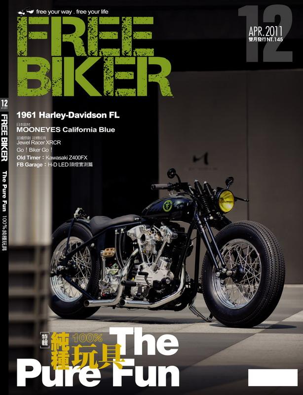 Freebiker free biker magazine: free biker vol.12