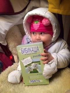 как накормить малыша если он не ест