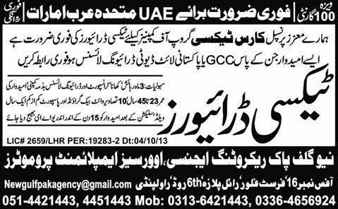 FIND JOBS IN PAKISTAN DRIVERS JOBS IN PAKISTAN LATEST JOBS IN PAKISTAN