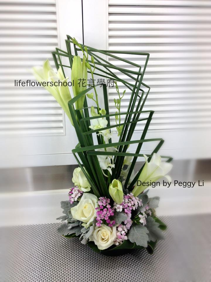 Hablando de: Flores, follajes y bases