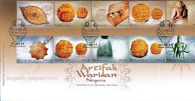 Warisan Artifak Melayu - Malay Artifacts