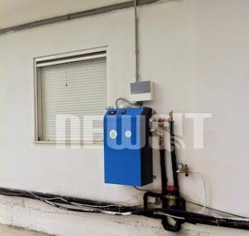 Άλλη μία Παγκόσμια Ελληνική πατέντα θέρμανσης - Καίει ρεύμα όσο μια τοστιέρα και μπαίνει ακόμη και σε μια παπουτσοθήκη! !!!