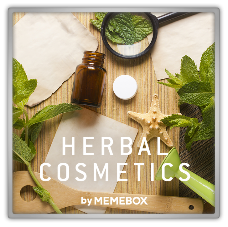 memebox herbal cosmetics 미미박스 Commercial