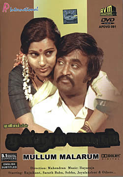 Pavithra Bandhan 1978 Hindi Movie Watch Online