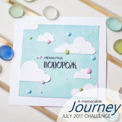 """+++Завдання липня """"Незабутня подорож"""" до 31/07"""