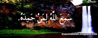 Doa Bangun dari Ruku