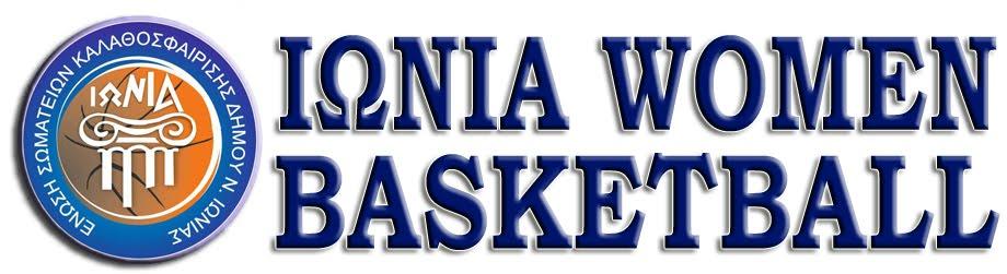Ιωνία Women Basketball Club