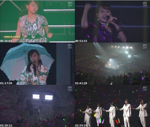 [TV-Variety] Juice=Juice LIVE MISSION FINAL 日本武道館 (BS-Sky! 2016.11.07)