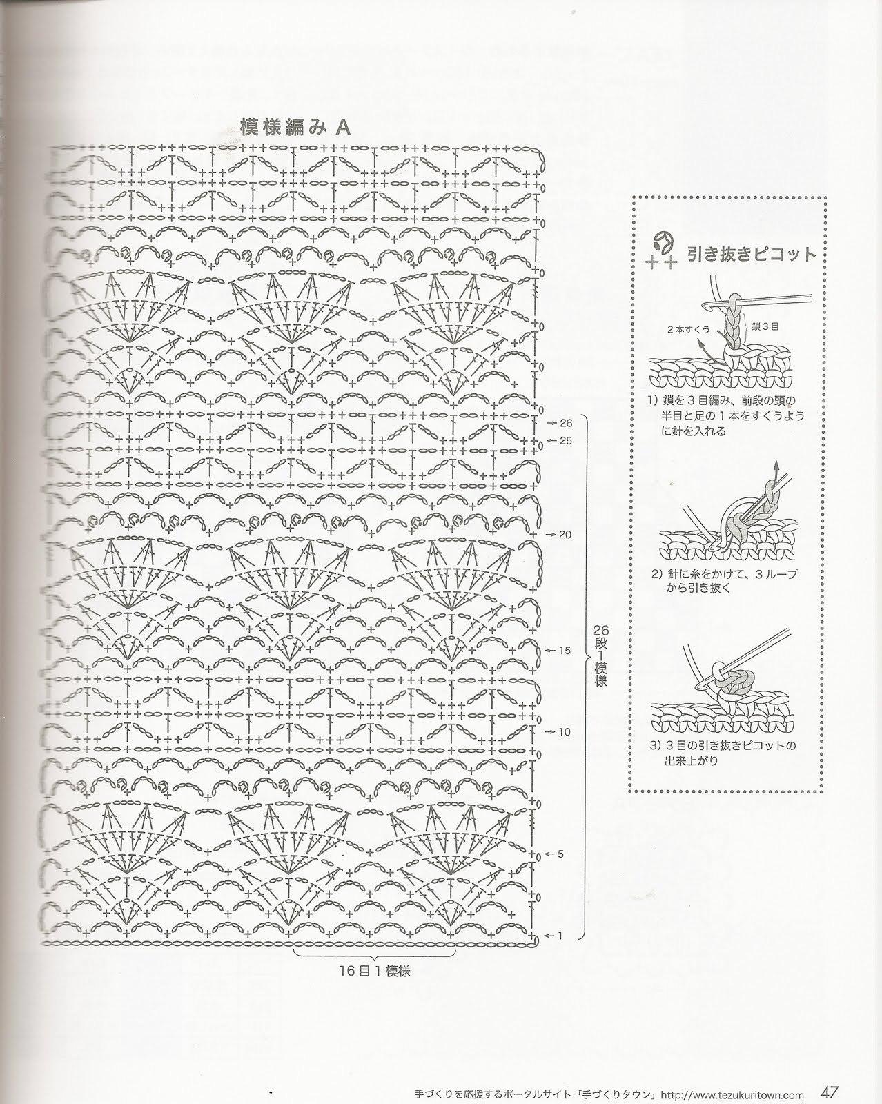 Японский ажур крючком модели и схемы