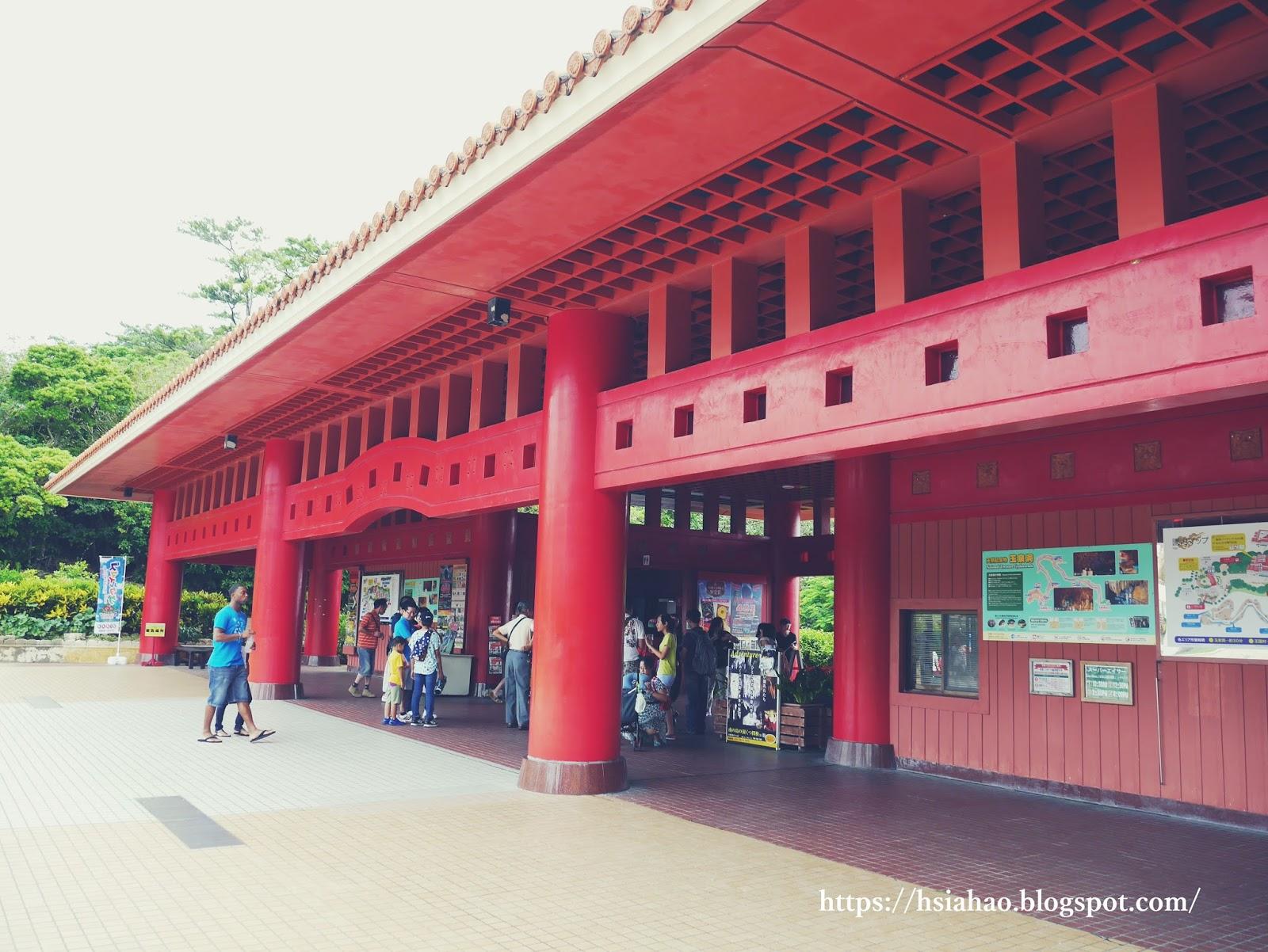 沖繩-景點-沖繩世界文化王國-玉泉洞-自由行-旅遊-Okinawa-world