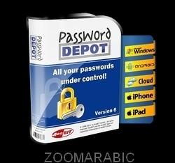 حماية ملفاتك من العبث Password Depot