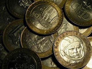 Аукцион юбилейных монет